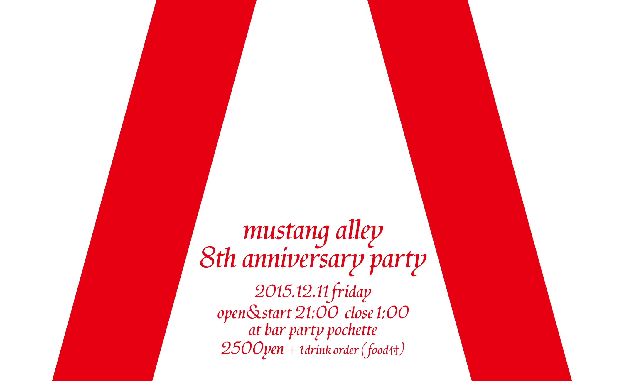 mustang alley〜8th anniversary party〜