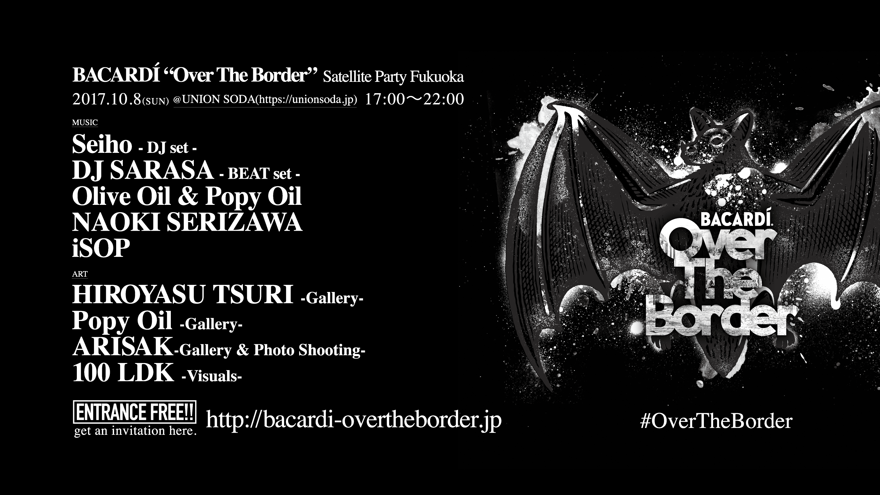 "BACARDÍ ""Over The Border"" Satellite Party Fukuoka"