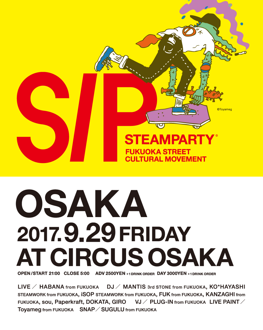 "STEAM PARTY TOUR 2017 in OSAKA~""FUKUOKA STREET"" EXPORT to OSAKA!!!~"