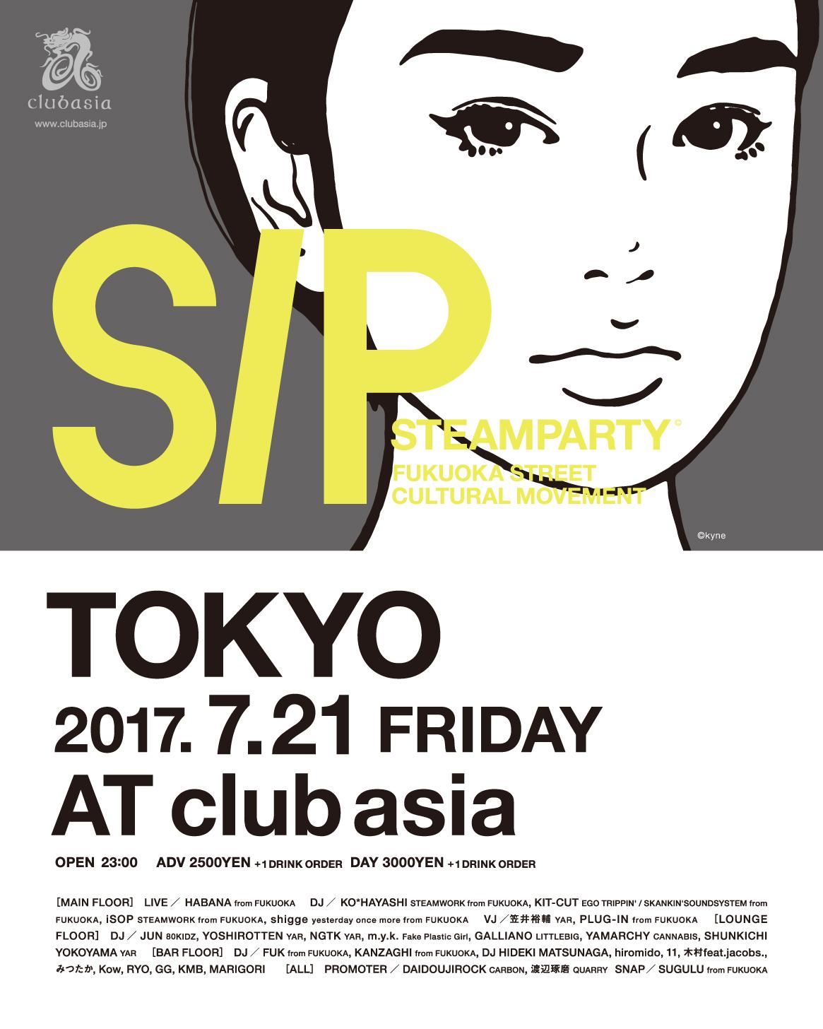 "STEAM PARTY TOUR 2017 in TOKYO~""FUKUOKA STREET"" EXPORT to TOKYO!!!~"