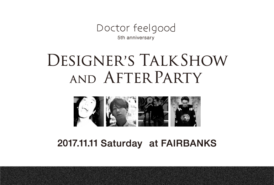 Doctor Feelgood 5th anniversary
