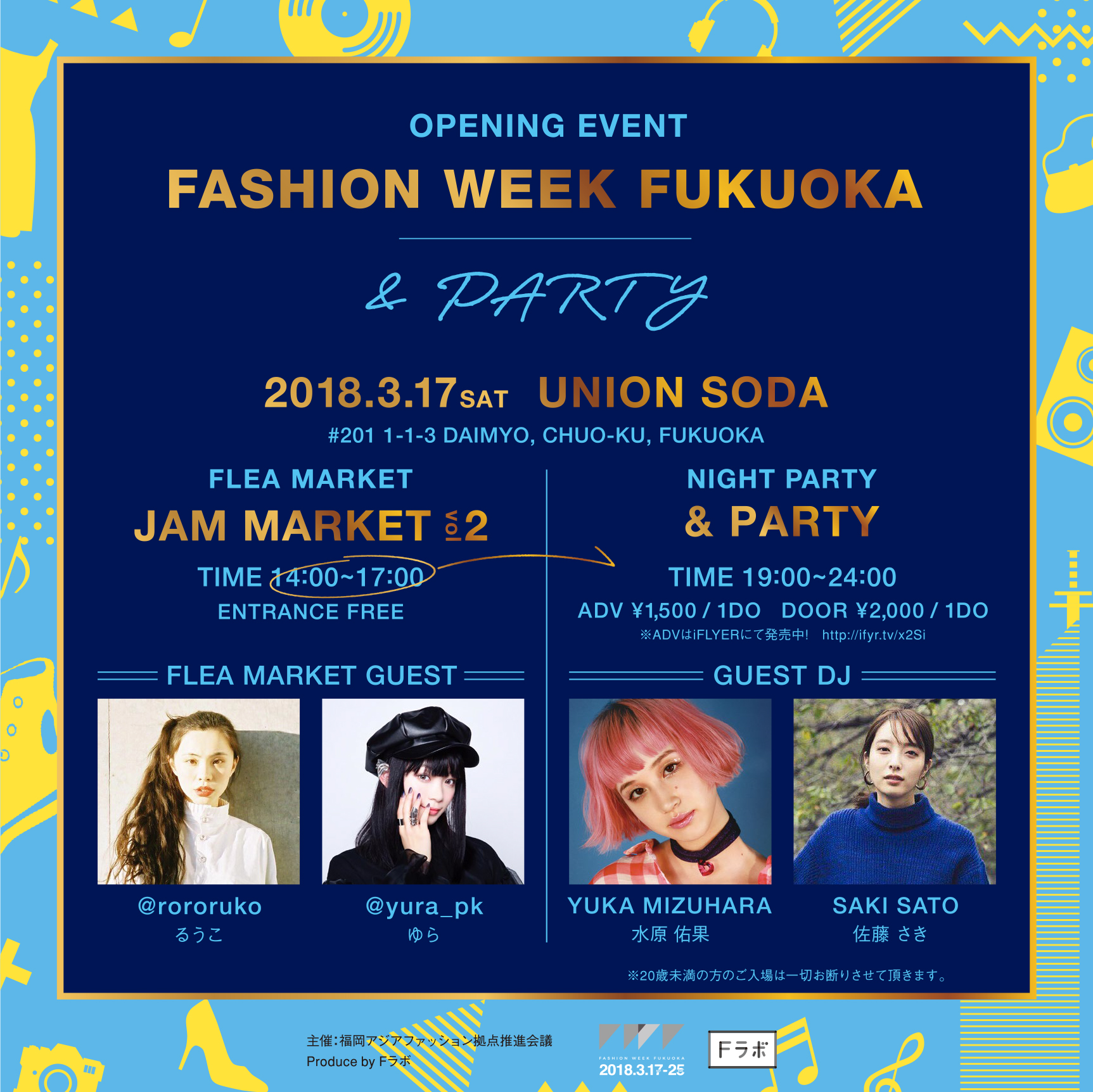 "FASHION WEEK FUKUOKA opening Event""& PARTY"""
