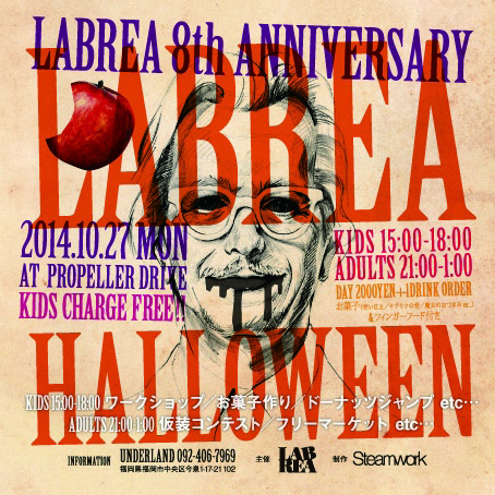 LABREA HALLOWEEN〜LABREA 8th anniversary〜