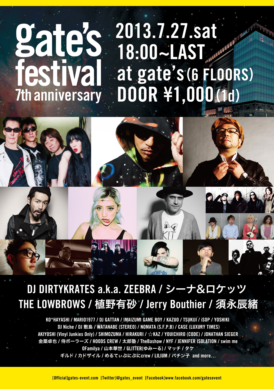 gate's festival -7th anniversary-